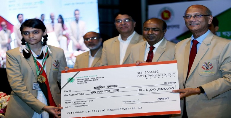 Winner of National Talent Hunt Competition