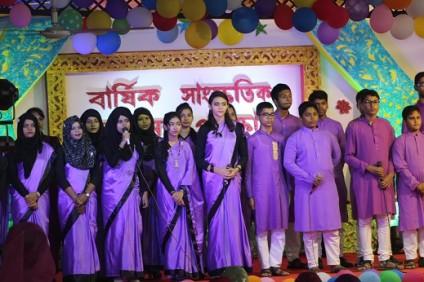 বার্ষিক সাংস্কৃতিক অনুষ্ঠান ও পুরস্কার বিতরণ- ২০১৮
