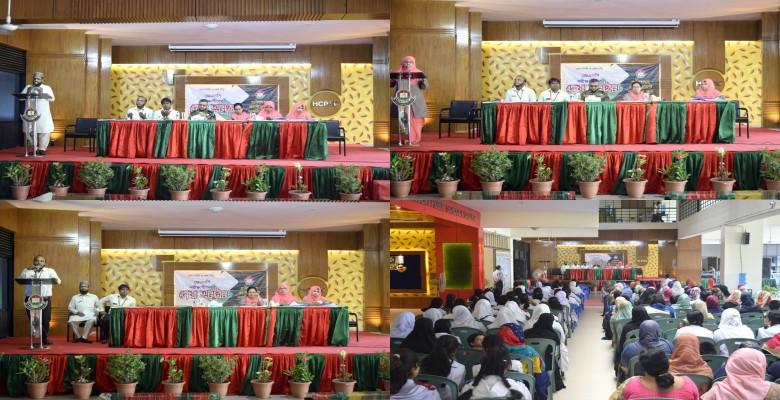 JSC পরীক্ষার্থীদের প্রবেশপত্র প্রদান ও দোয়া মাহফিল
